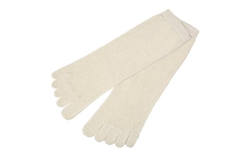 無人差し指神のutatane 冷えとり靴下 大人用 シルク100% 5本指ソックス