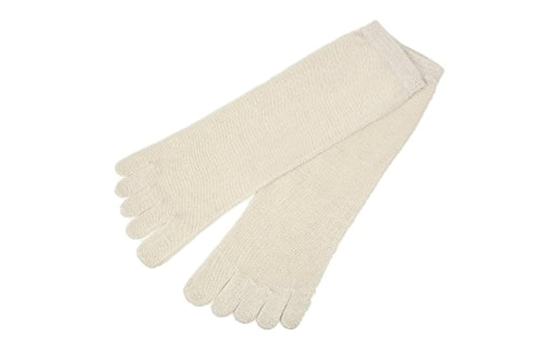 バング簡単にリアルutatane 冷えとり靴下 大人用 シルク100% 5本指ソックス