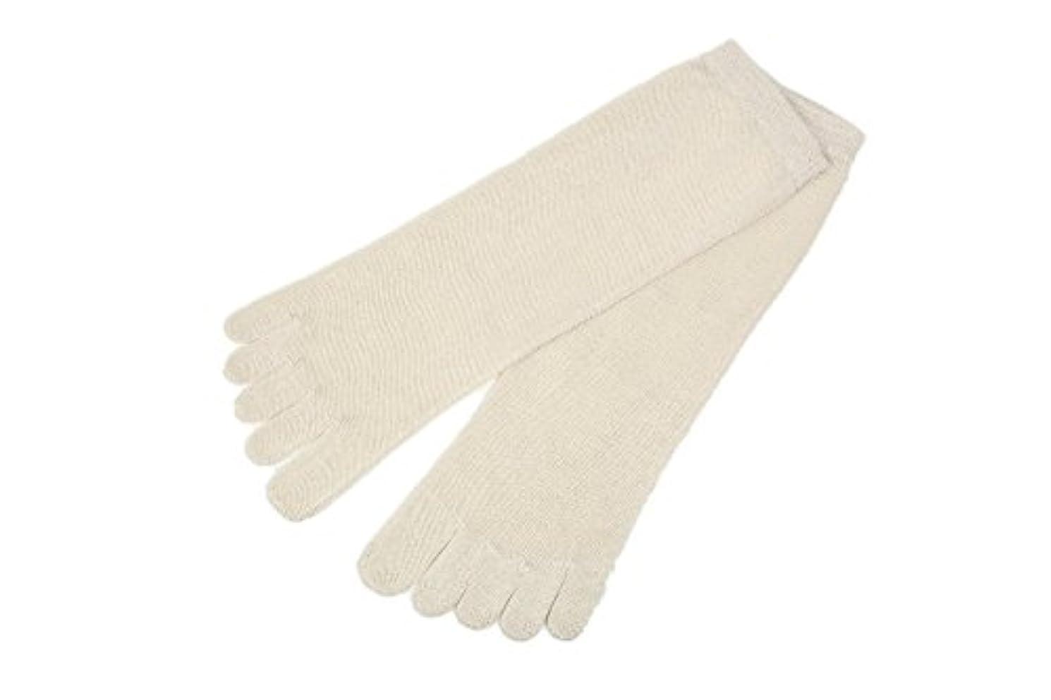 読み書きのできないうがい薬背の高いutatane 冷えとり靴下 大人用 シルク100% 5本指ソックス
