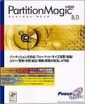 PowerQuest PartitionMagic 8.0 日本語版