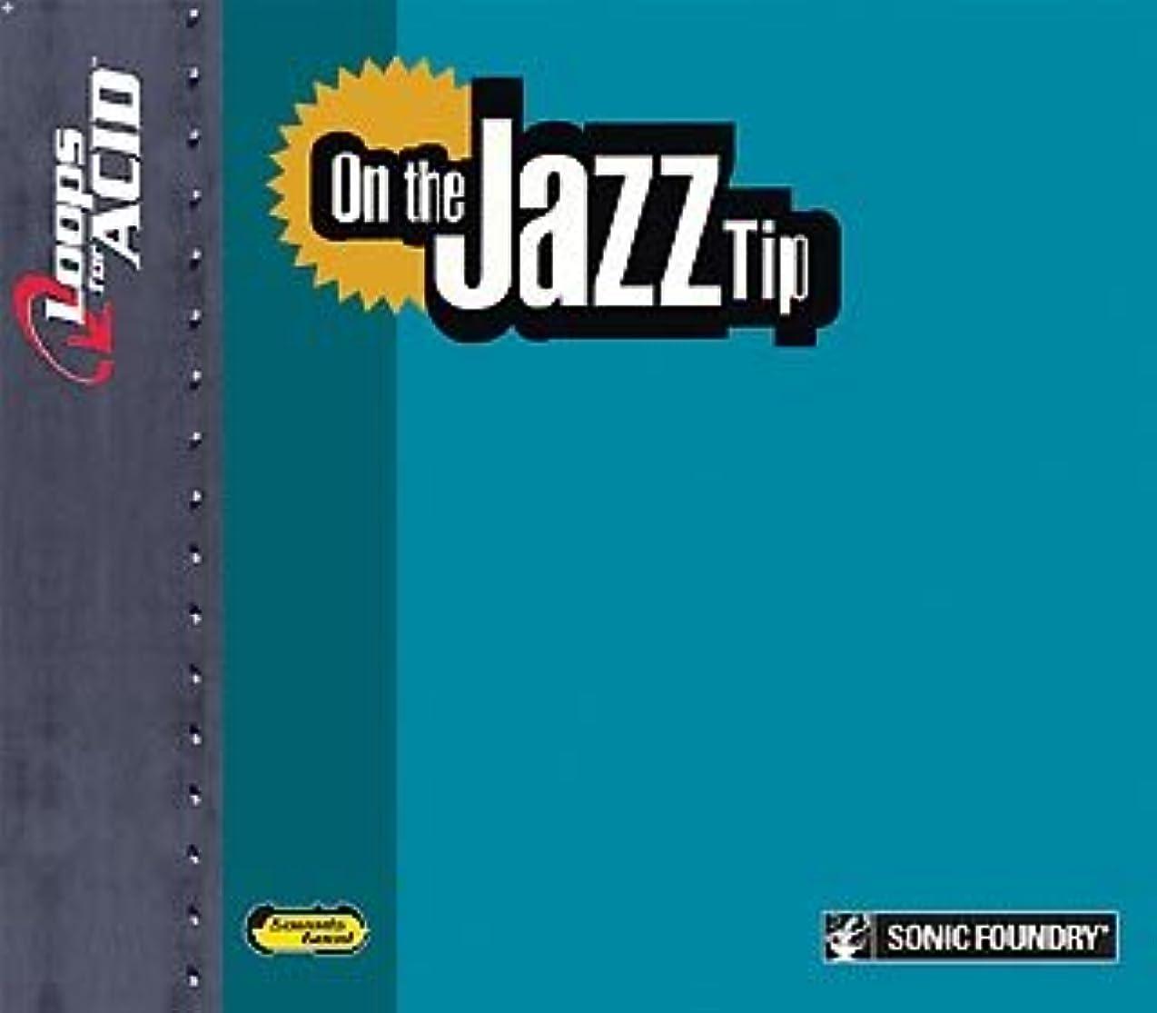 老人世紀束ねるLoops for ACID On the Jazz Tip