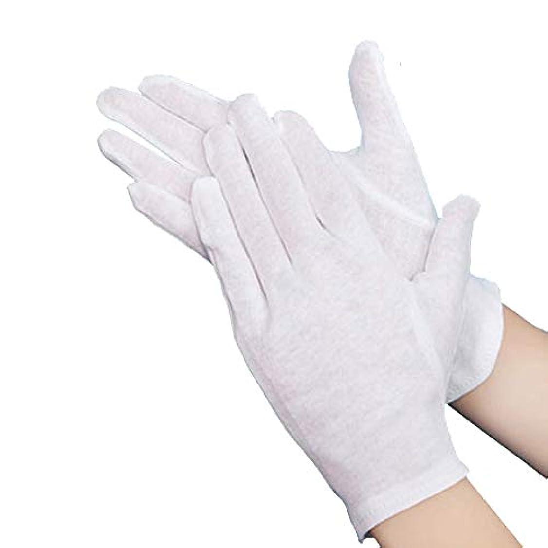 人効果的関与するPROMEDIX綿手袋 純綿100% 通気性 コットン手袋 10双組 (M)