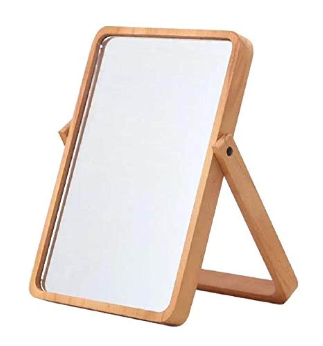 占める絶え間ない有用卓上鏡 木枠 鏡 壁掛け 卓上 ミラー 木製フレーム 卓上ミラー 木 スタンド式 化粧鏡 化粧ミラー26.5×20×2㎝