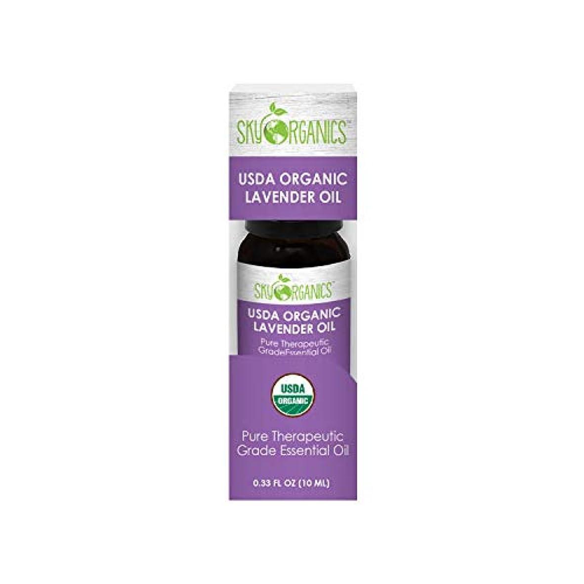 チェリー伝統的白鳥認定エッセンシャルオイル Lavender Oil Sky Organics USDAオーガニックラベンダーオイル-10 ml-ピュアセラピューティックグレードのエッセンシャルオイル-ディフューザー、アロマセラピー、マッサージオイル、DIY
