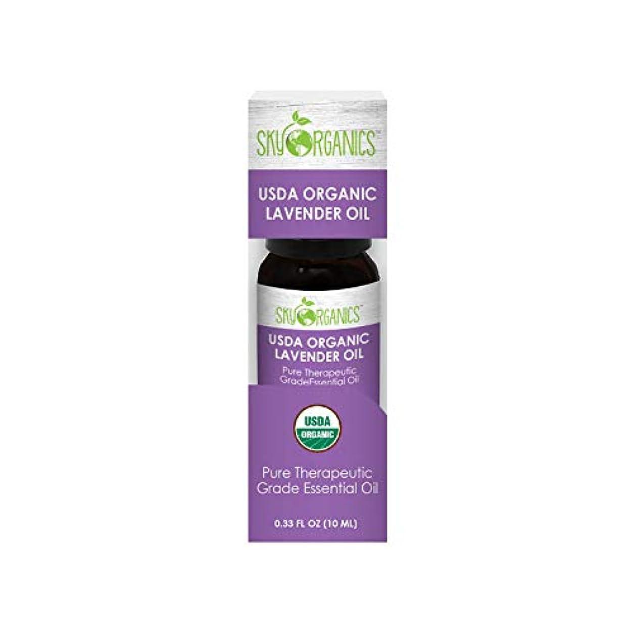 拍手カヌー起きろ認定エッセンシャルオイル Lavender Oil Sky Organics USDAオーガニックラベンダーオイル-10 ml-ピュアセラピューティックグレードのエッセンシャルオイル-ディフューザー、アロマセラピー、マッサージオイル...