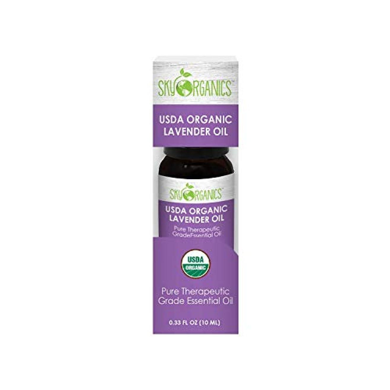 セットするいっぱい侵略認定エッセンシャルオイル Lavender Oil Sky Organics USDAオーガニックラベンダーオイル-10 ml-ピュアセラピューティックグレードのエッセンシャルオイル-ディフューザー、アロマセラピー、マッサージオイル、DIY