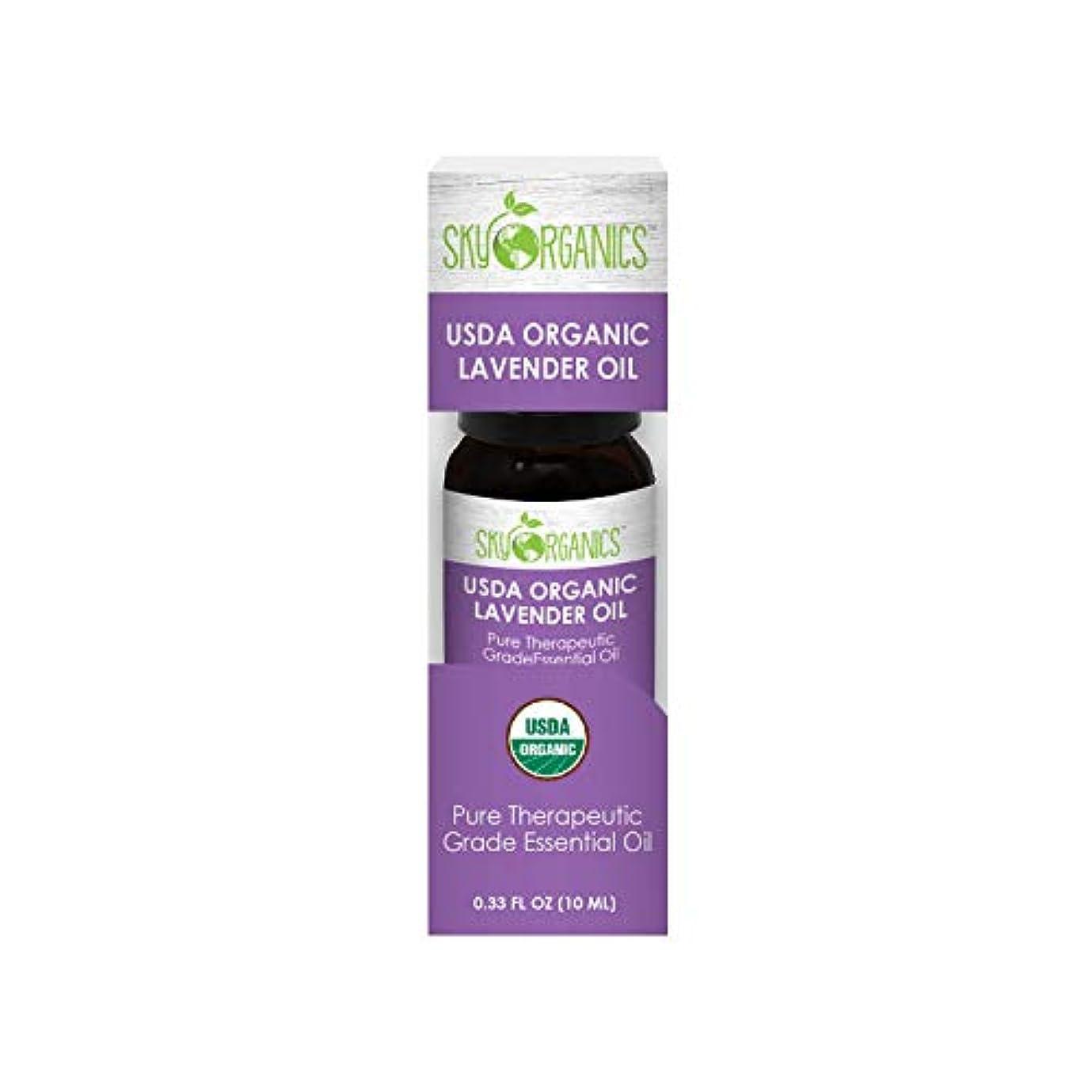 芽三番ワイド認定エッセンシャルオイル Lavender Oil Sky Organics USDAオーガニックラベンダーオイル-10 ml-ピュアセラピューティックグレードのエッセンシャルオイル-ディフューザー、アロマセラピー、マッサージオイル、DIY