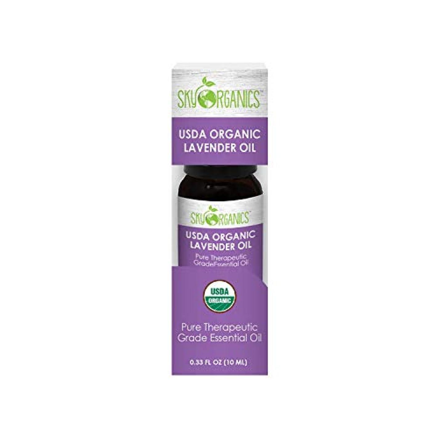 どれ侮辱意気込み認定エッセンシャルオイル Lavender Oil Sky Organics USDAオーガニックラベンダーオイル-10 ml-ピュアセラピューティックグレードのエッセンシャルオイル-ディフューザー、アロマセラピー、マッサージオイル、DIY