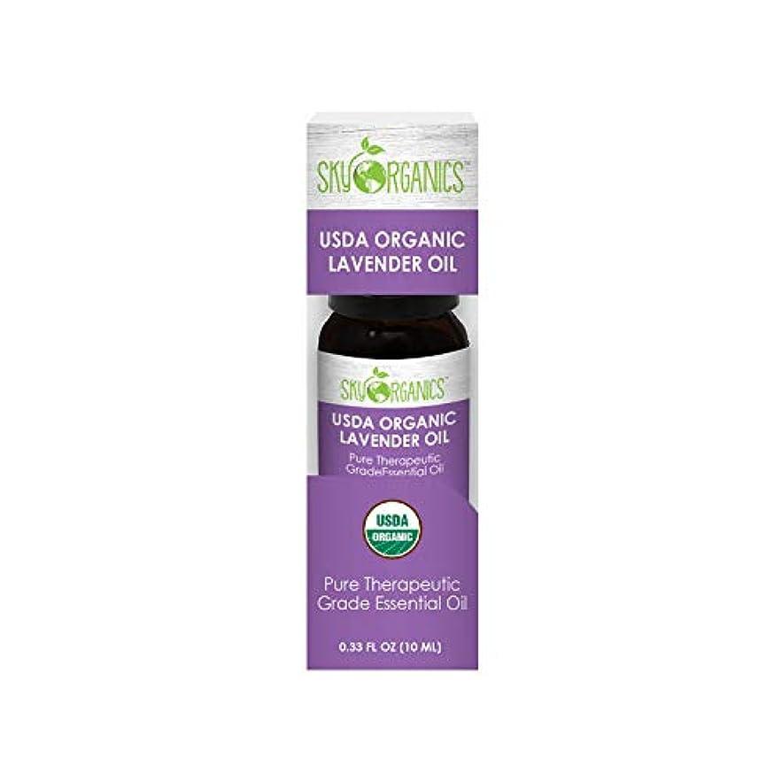 ミュート攻撃スマッシュ認定エッセンシャルオイル Lavender Oil Sky Organics USDAオーガニックラベンダーオイル-10 ml-ピュアセラピューティックグレードのエッセンシャルオイル-ディフューザー、アロマセラピー、マッサージオイル、DIY