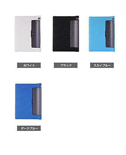 YOGA Tab 3 10 ケース 耐衝撃 シリコンケース 10インチ 軽量/薄/シリコン ブックカバータイプ レノボ ヨガタブレット3 ケースTAB310-A75-T60224 (パープル )