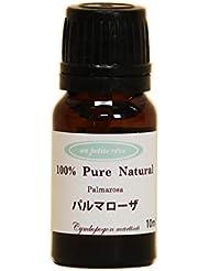 パルマローザ 10ml 100%天然アロマエッセンシャルオイル(精油)