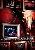 2006.10.6-fri-渋谷公会堂 HELLO,DEAR NUMBERS〈通常盤〉 [DVD]