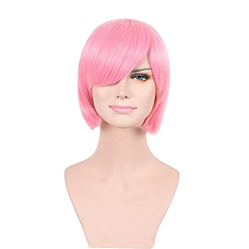 製油所バッグ連結するYhuisen かつら、 新しいファッションピンクのショートボブの髪かつら10インチストレート前髪付き合成コスプレ日常パーティーかつら自然な女性のための自然なかつら (色 : ピンク, サイズ : 10