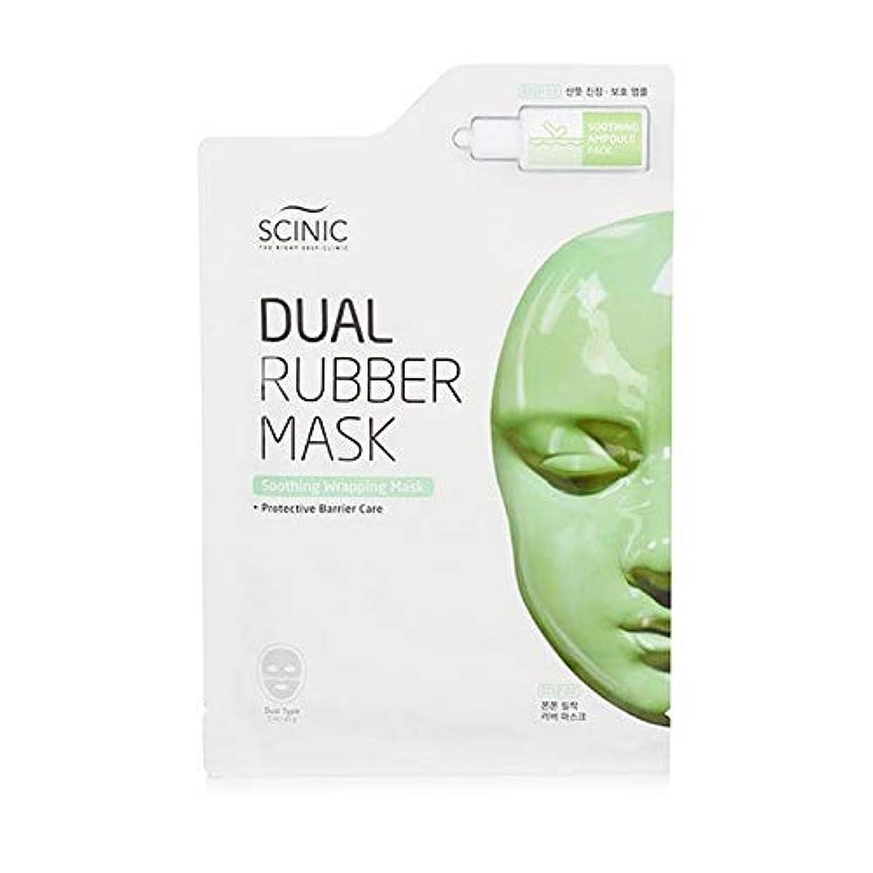 ハーブ尾不注意[Scinic] Scinicデュアルゴムなだめるようなマスク5ミリリットル - Scinic Dual Rubber Soothing Mask 5ml [並行輸入品]