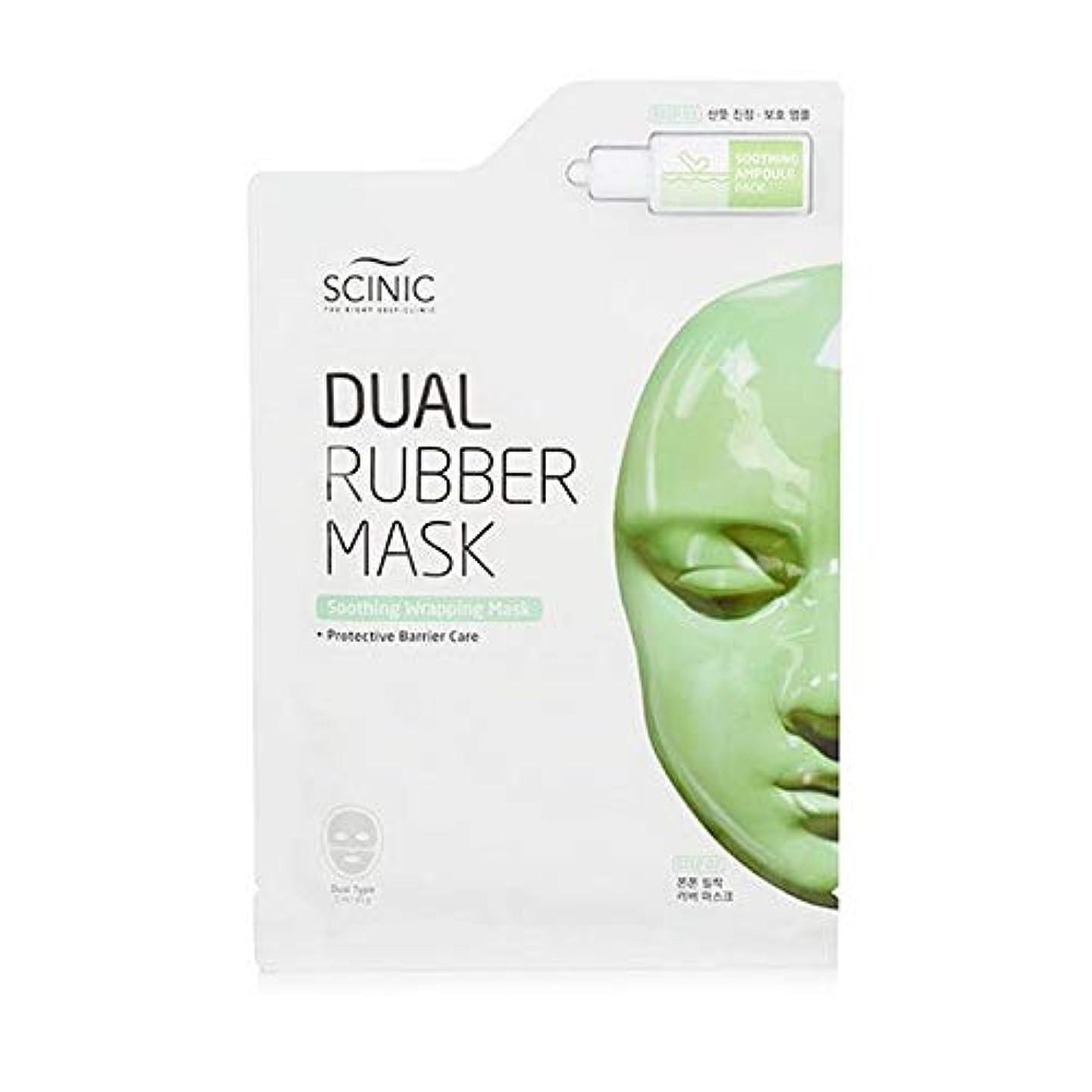 スパン飛ぶ普及[Scinic] Scinicデュアルゴムなだめるようなマスク5ミリリットル - Scinic Dual Rubber Soothing Mask 5ml [並行輸入品]