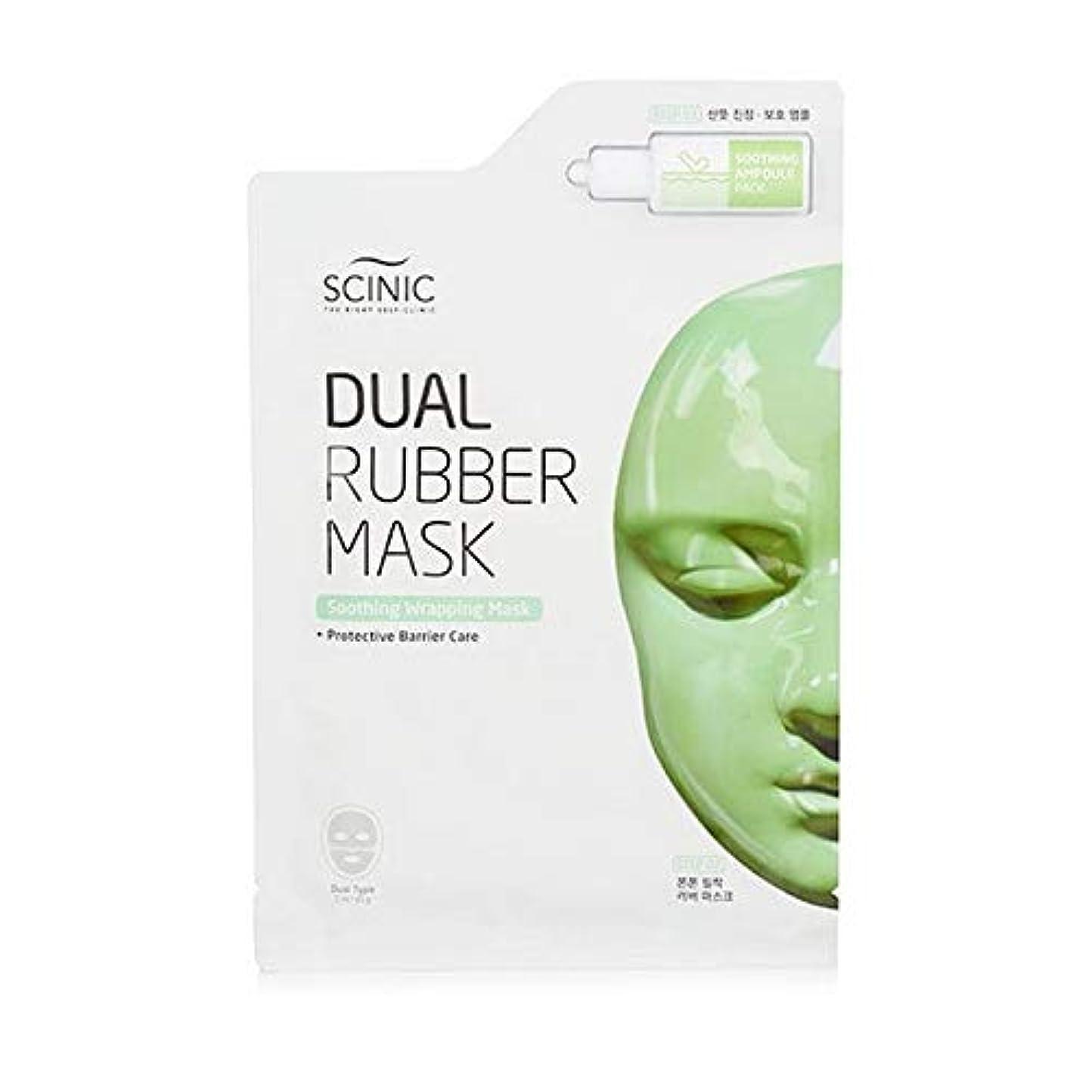 タイプライター安定したお手入れ[Scinic] Scinicデュアルゴムなだめるようなマスク5ミリリットル - Scinic Dual Rubber Soothing Mask 5ml [並行輸入品]
