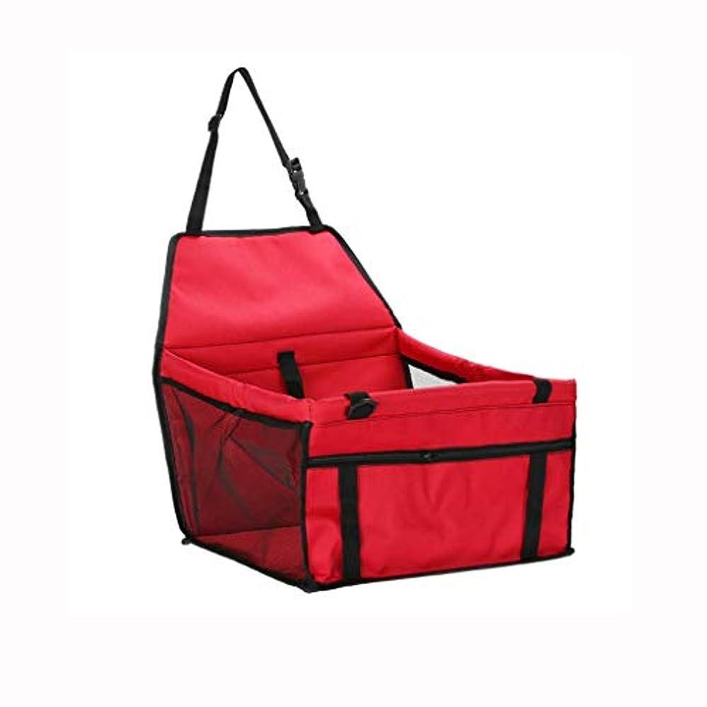 家禽金額出来事ペットカーマットメッシュバッグ二重厚い防水通気性カーバッグ (色 : 4)