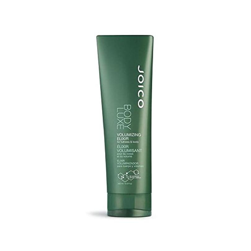 ロシア行為夫婦Joico Body Luxe Volumizing Elixir 200ml (Pack of 6) - ジョイコ体ラックスボリューム化のエリクシルの200ミリリットル x6 [並行輸入品]