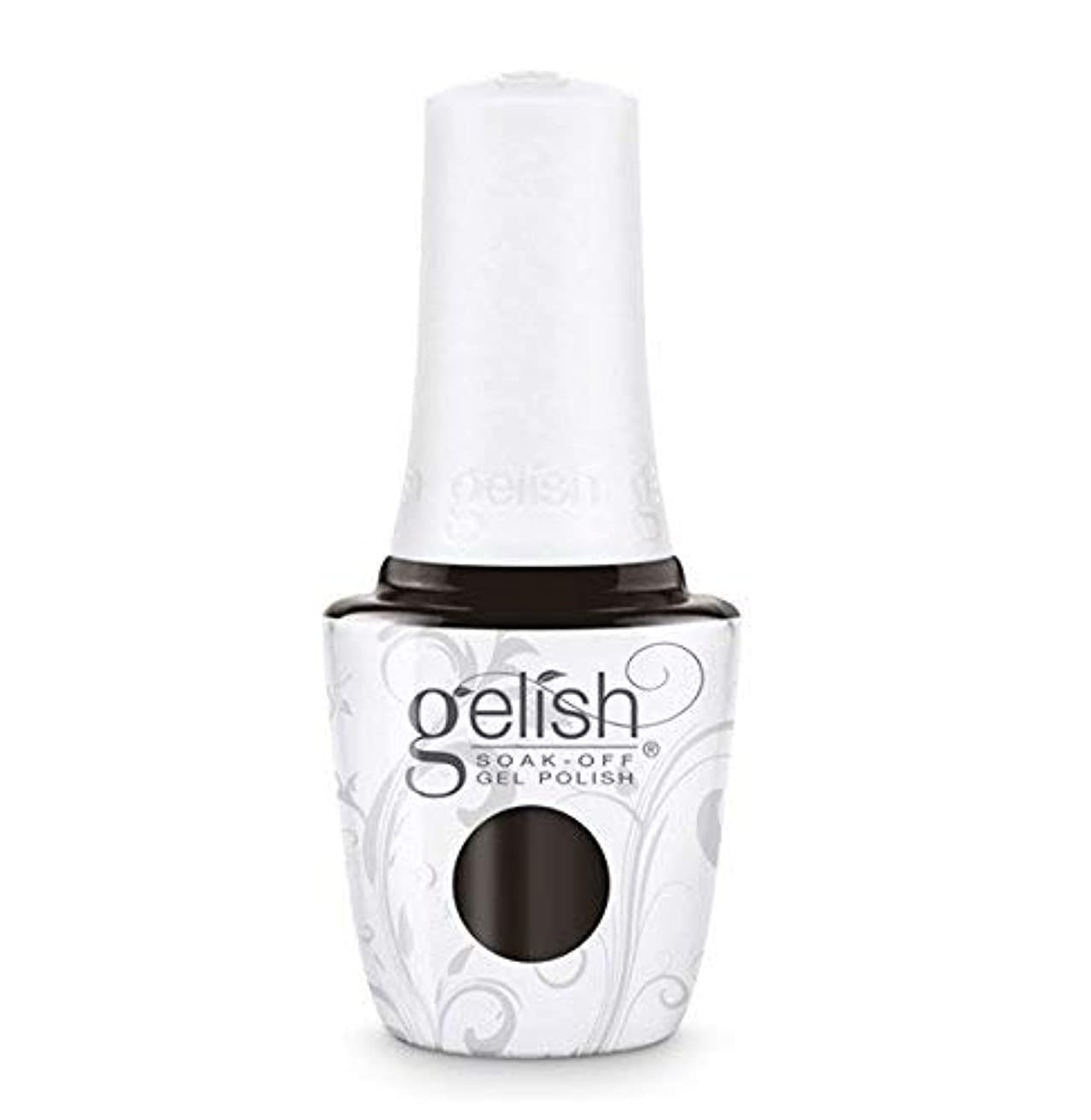試験ソフィークルーGelish Soak-Off Gel - African Safari Collection - Off The Grid - 15 ml/05 oz