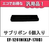 2年保証付き 日本製高品質 EF-1261N KLP-170D EF1261N KLP170D OAR-NE-9 NEC 汎用 サブリボン 黒 6個セット