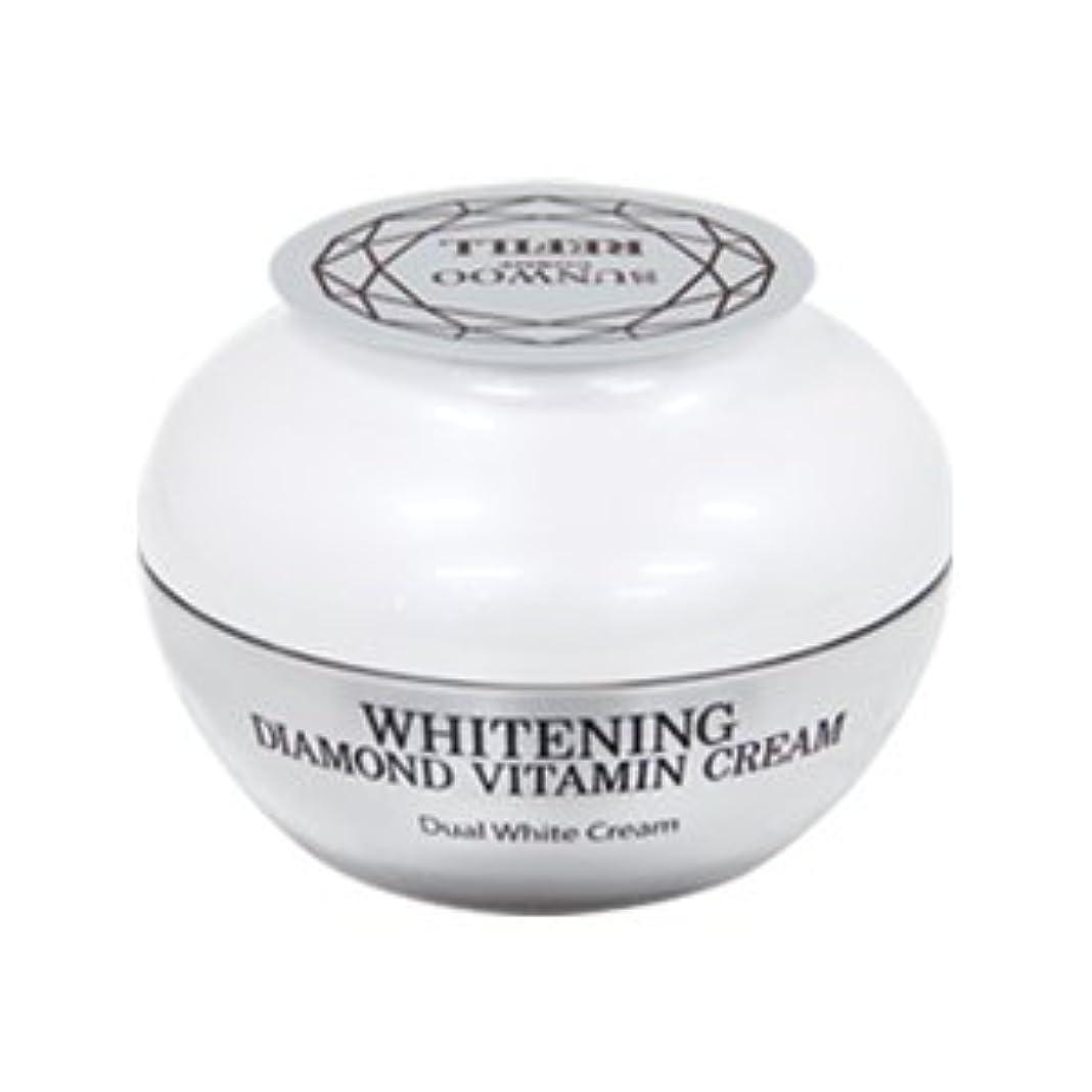 スモッグメアリアンジョーンズチェスをするWhitening Diamond Vitamin Cream(詰替え)