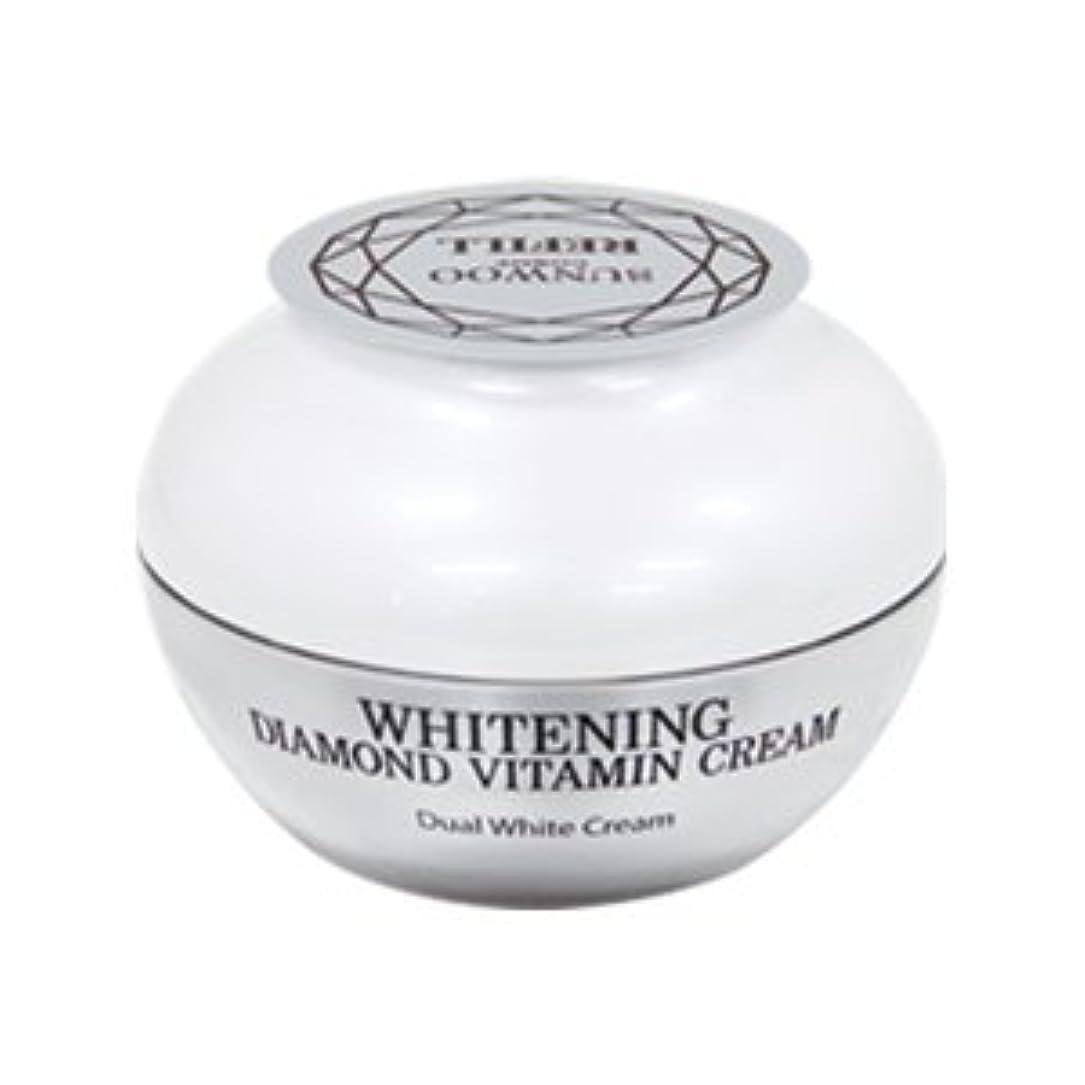 噴水ハンカチピルファーWhitening Diamond Vitamin Cream(詰替え)