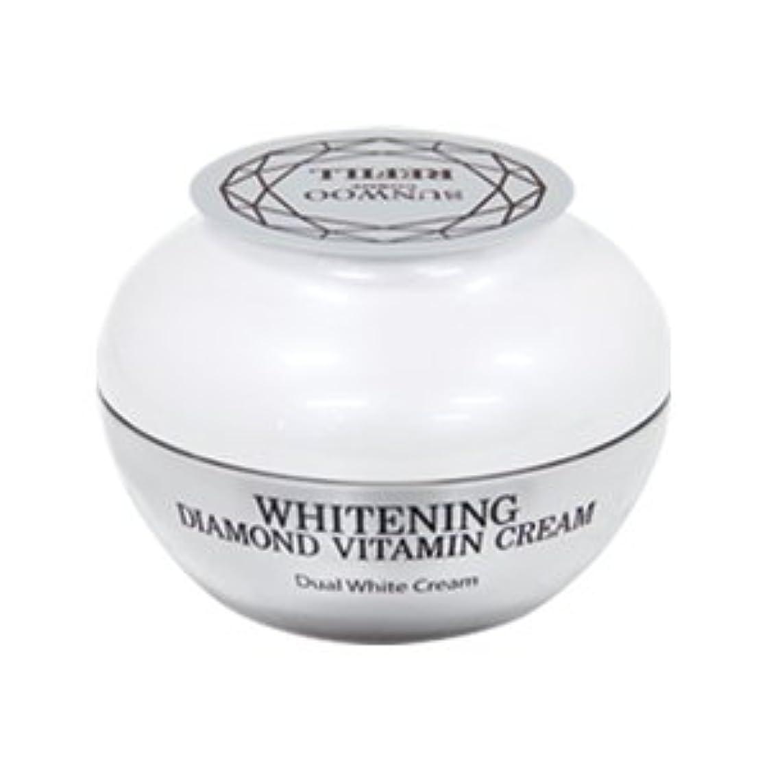 落胆したバンカー大学Whitening Diamond Vitamin Cream(詰替え)