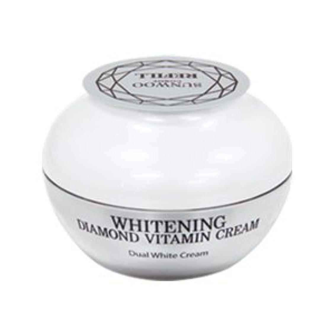 広告する経過味方Whitening Diamond Vitamin Cream(詰替え)