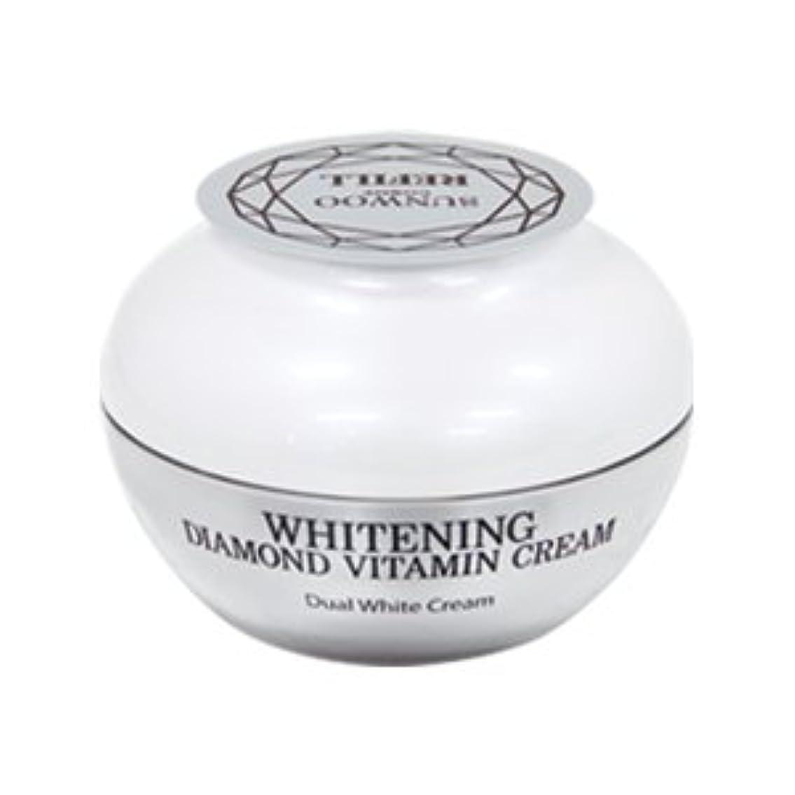 エキス疼痛飾り羽Whitening Diamond Vitamin Cream(詰替え)