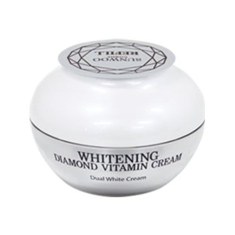 保護するベールマイナスWhitening Diamond Vitamin Cream(詰替え)