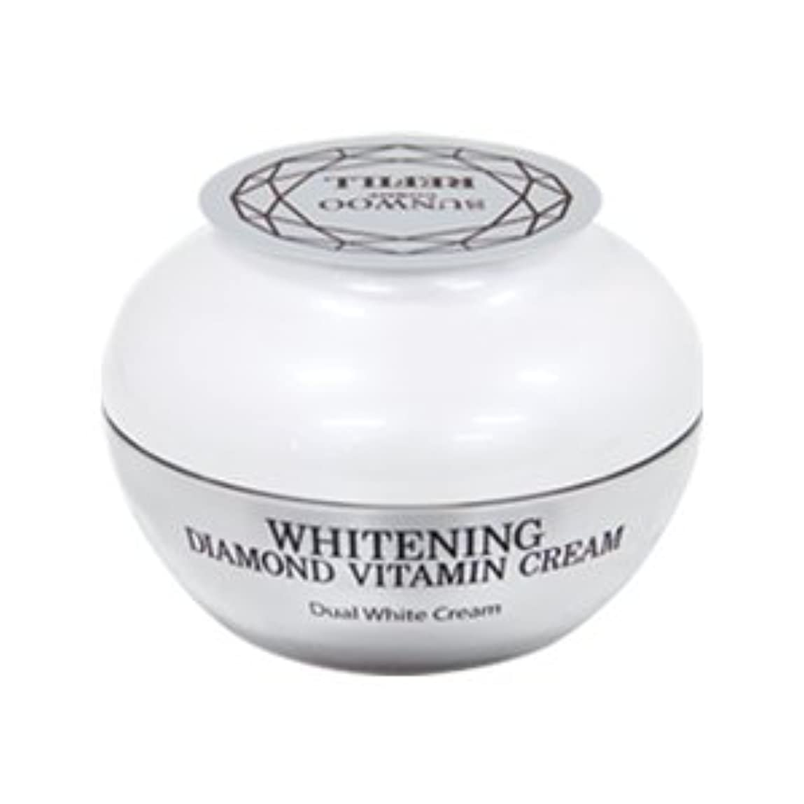 ブロンズ不機嫌ささいなWhitening Diamond Vitamin Cream(詰替え)