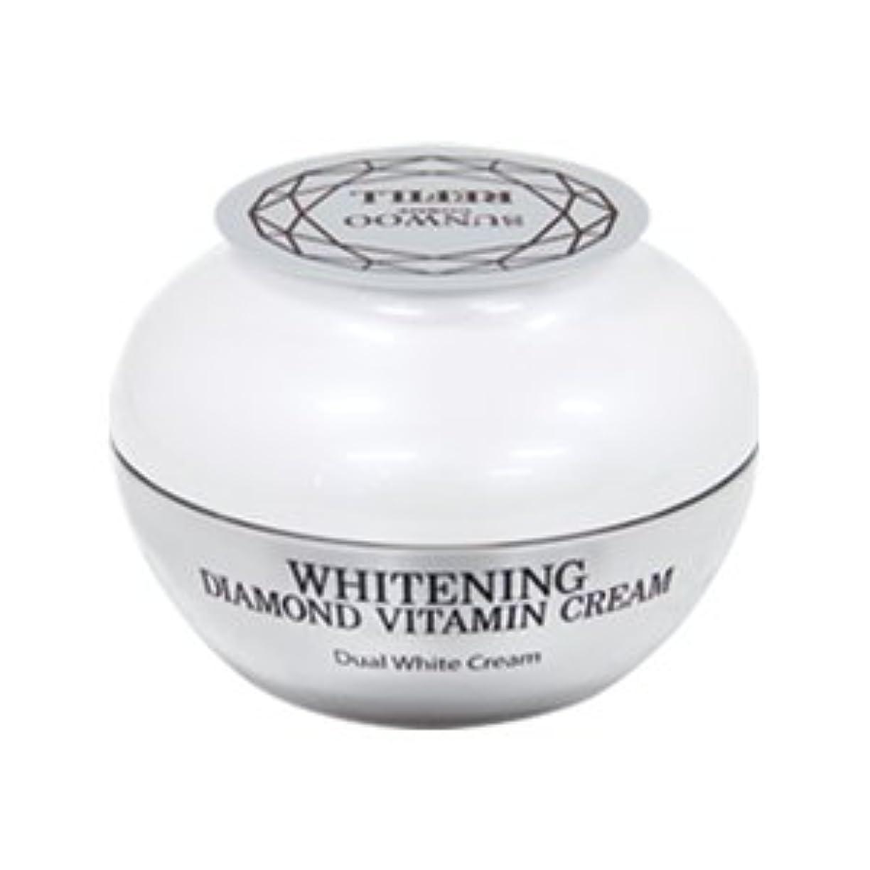 荒れ地飛行場願うWhitening Diamond Vitamin Cream(詰替え)