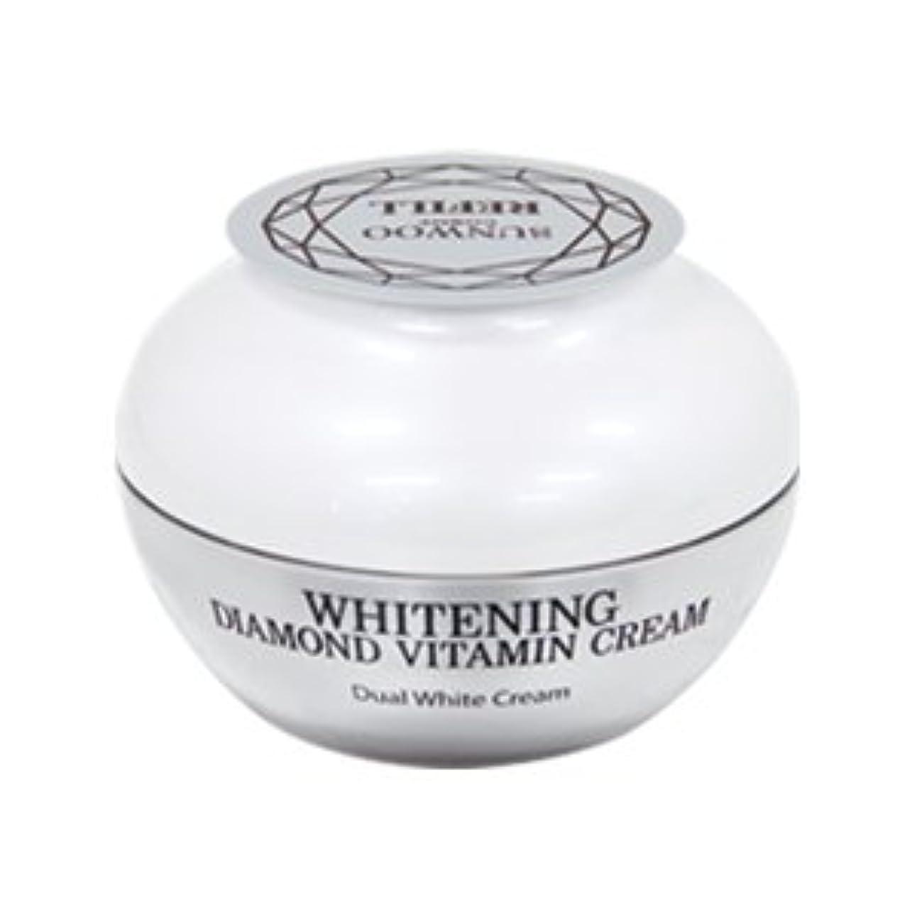 欲望バイオリンシニスWhitening Diamond Vitamin Cream(詰替え)