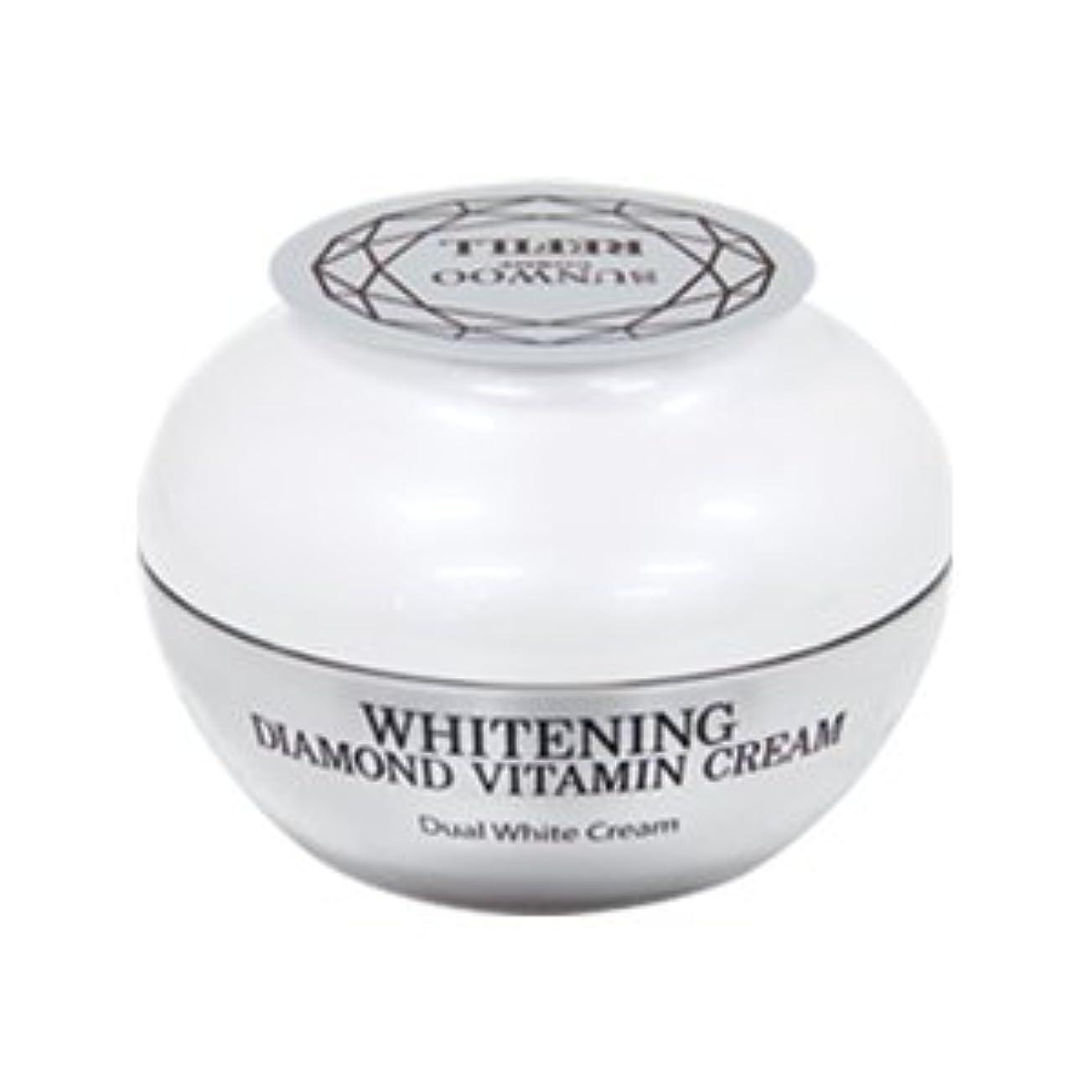 の面では召集するギネスWhitening Diamond Vitamin Cream(詰替え)
