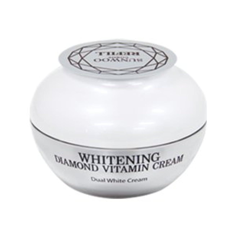 ボイコット特定の誓いWhitening Diamond Vitamin Cream(詰替え)