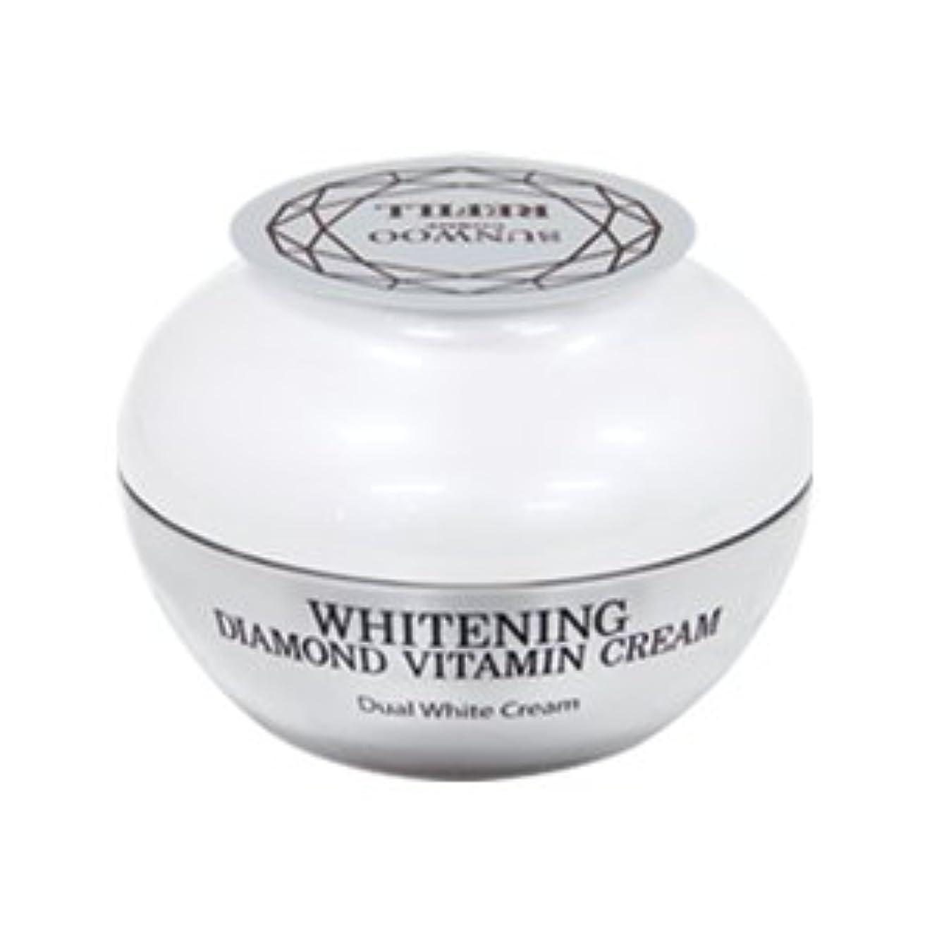 胚芽私達中庭Whitening Diamond Vitamin Cream(詰替え)