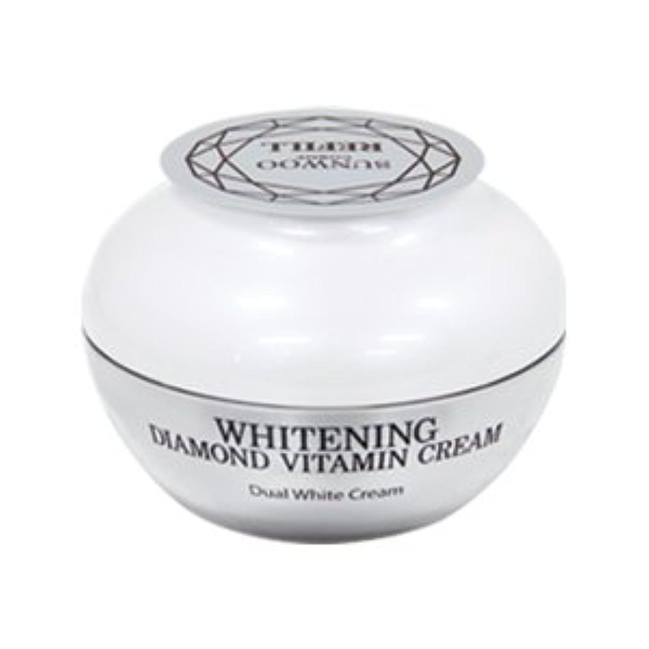 ノーブル繊維派手Whitening Diamond Vitamin Cream(詰替え)