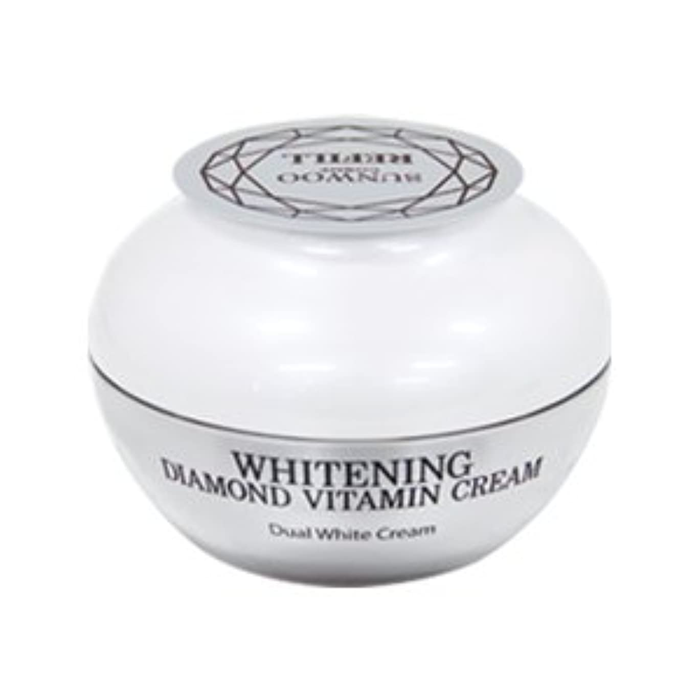 インド誰か出席Whitening Diamond Vitamin Cream(詰替え)