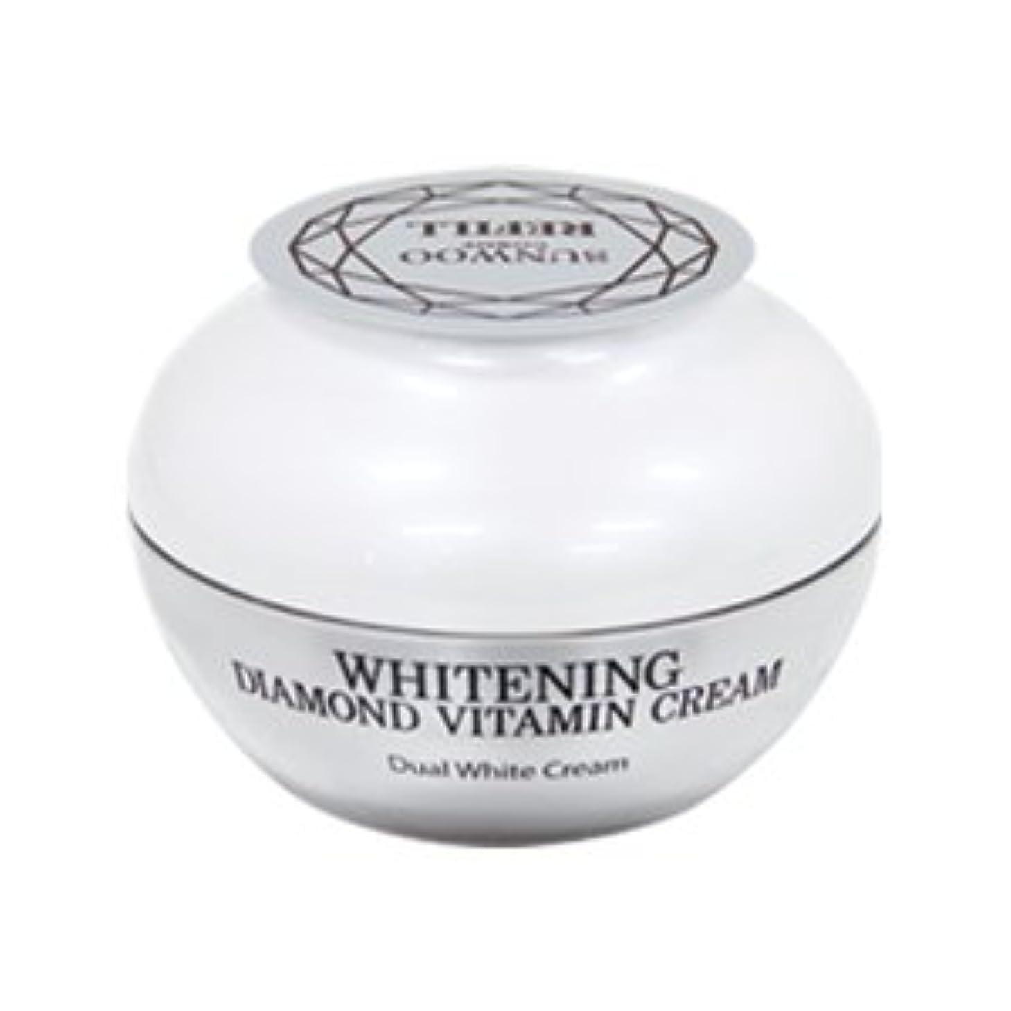 混乱させるエミュレーション解凍する、雪解け、霜解けWhitening Diamond Vitamin Cream(詰替え)