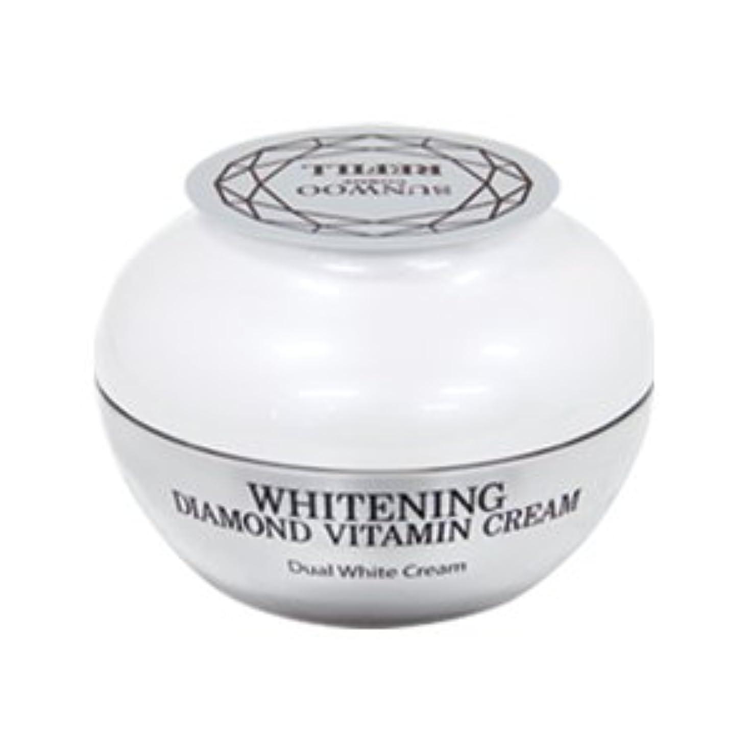 活気づける辞任するリスナーWhitening Diamond Vitamin Cream(詰替え)