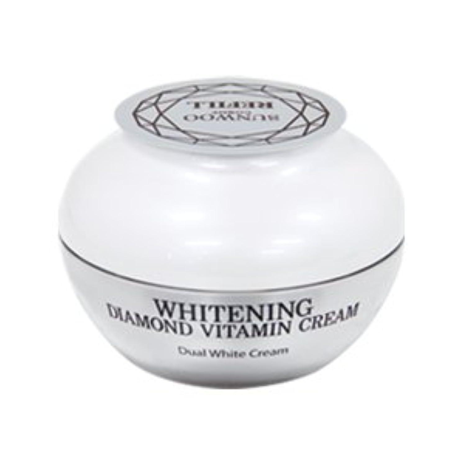 金曜日平らな悪名高いWhitening Diamond Vitamin Cream(詰替え)