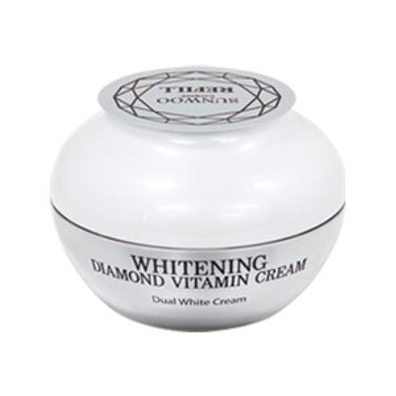 ボルト帳面細菌Whitening Diamond Vitamin Cream(詰替え)