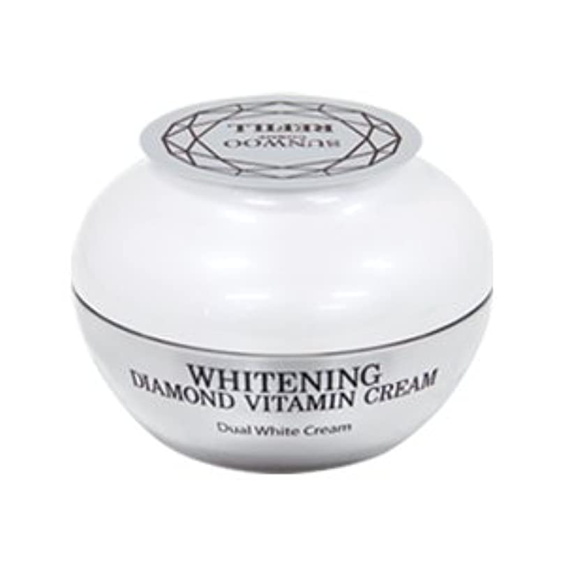 投票美徳昨日Whitening Diamond Vitamin Cream(詰替え)