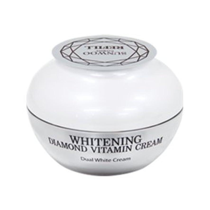 調べるシリンダー半径Whitening Diamond Vitamin Cream(詰替え)