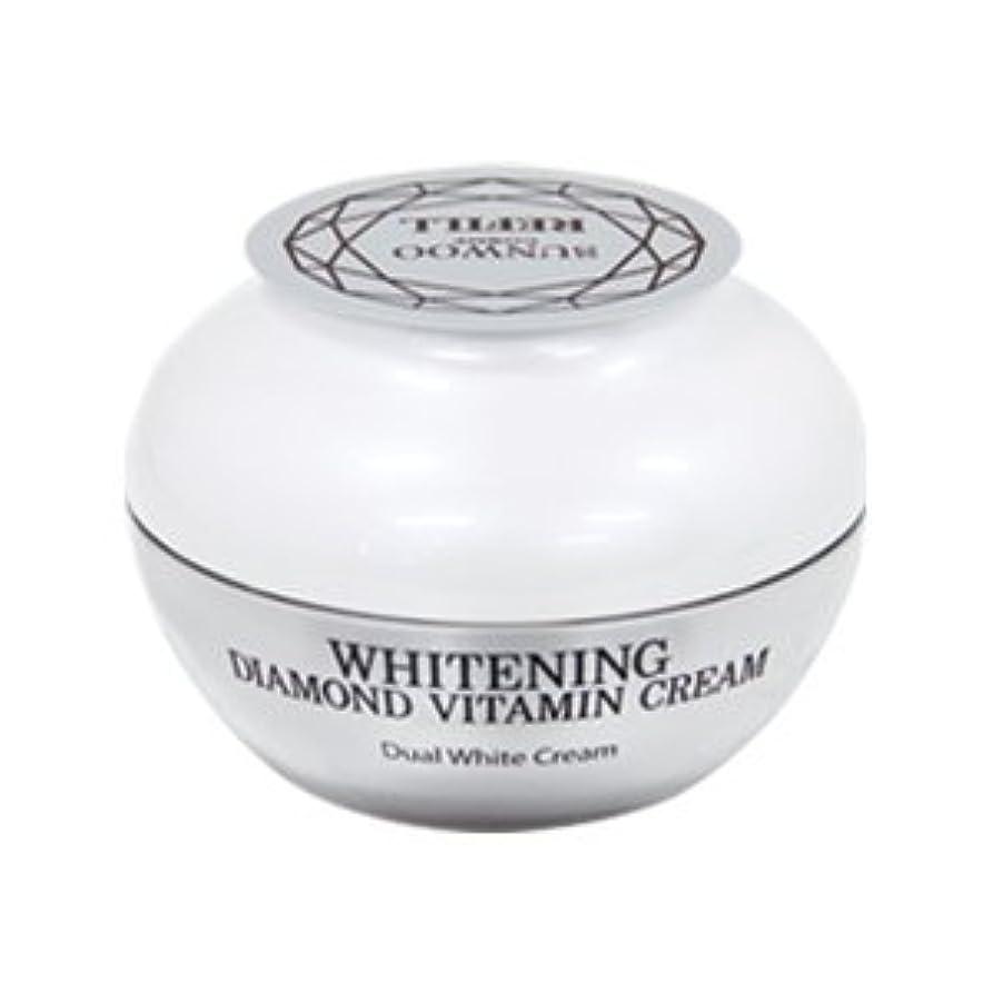 等価存在するほとんどないWhitening Diamond Vitamin Cream(詰替え)