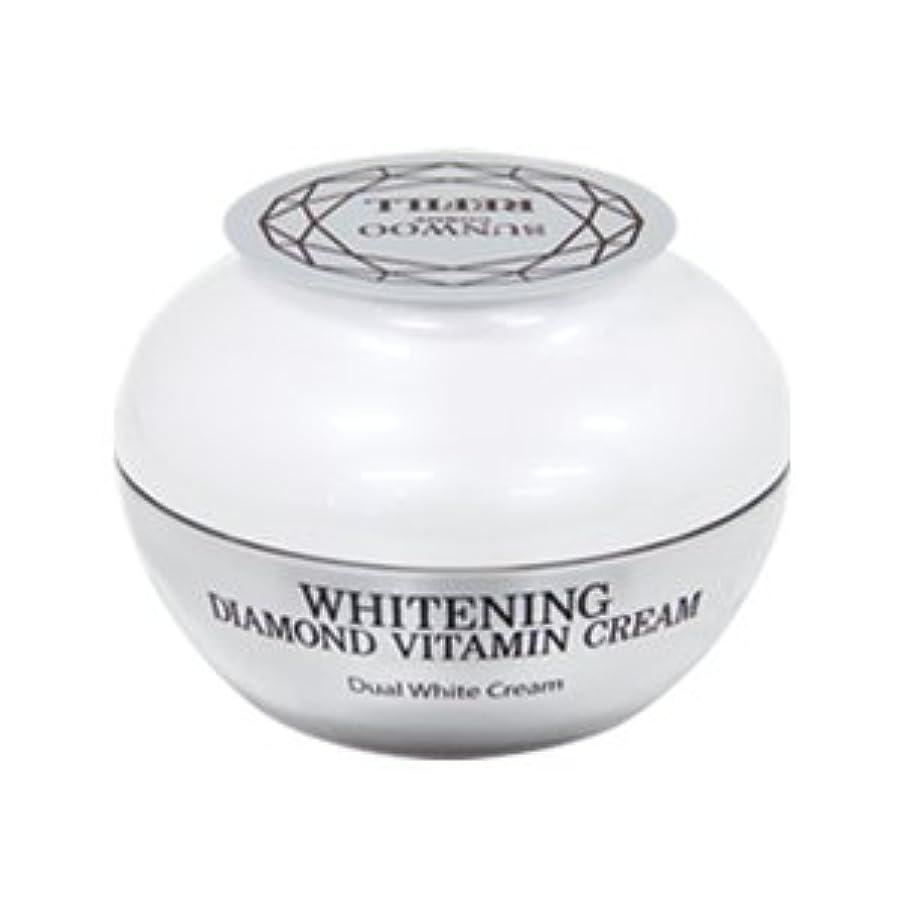 消去酸度ふさわしいWhitening Diamond Vitamin Cream(詰替え)