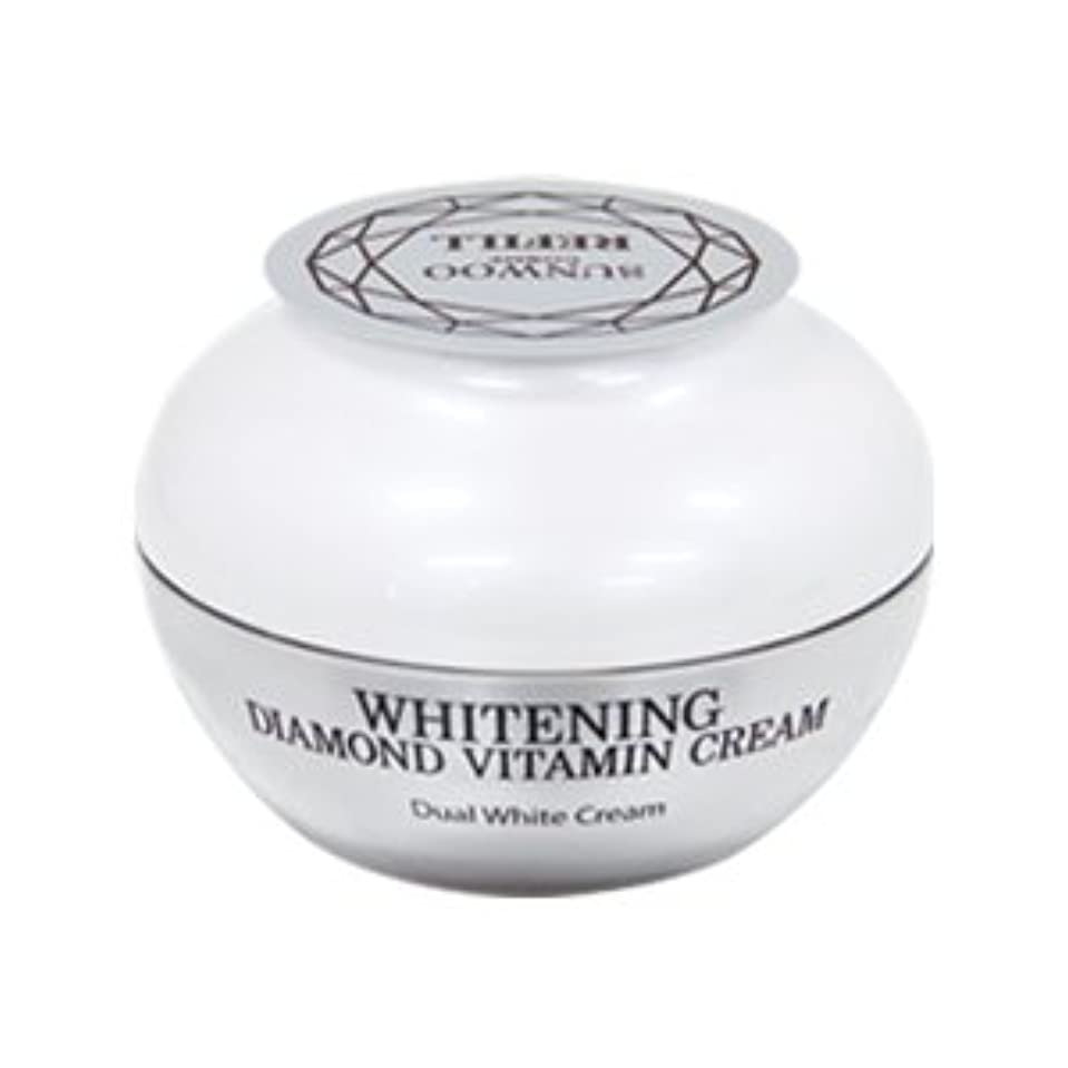 自宅で信頼性のあるリラックスWhitening Diamond Vitamin Cream(詰替え)
