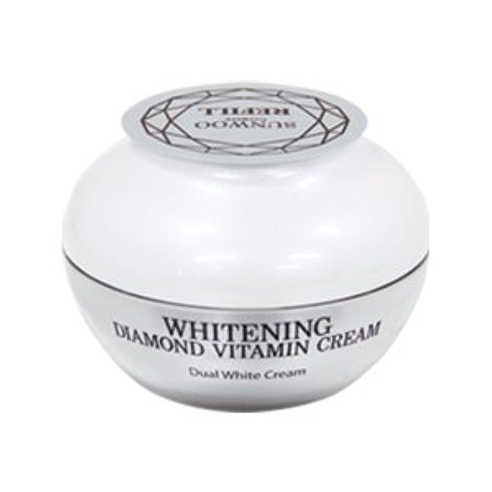 鋸歯状ブランク子猫Whitening Diamond Vitamin Cream(詰替え)