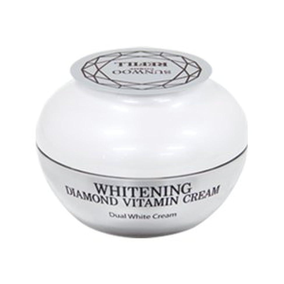 健康自分の力ですべてをするペイントWhitening Diamond Vitamin Cream(詰替え)