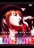 野川さくら にゃっほ~TOUR 2007 LOVE NOTE [DVD] 画像